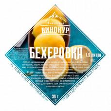 Набор трав и специй Бехеровка, 32 г