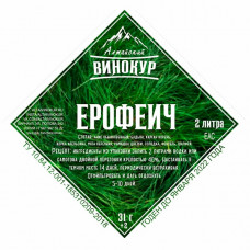 Набор трав и специй Ерофеич, 31 г