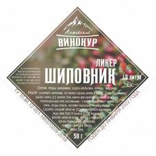 Набор трав и специй Шиповниковый ликёр, 58 г