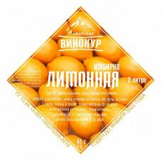 Набор трав и специй Имбирно-лимонная, 41 г