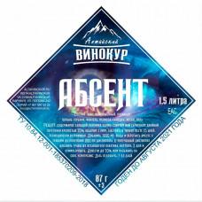 Набор трав и специй Абсент, 87 г