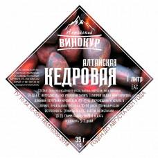 Набор трав и специй Алтайская кедровая, 35 г