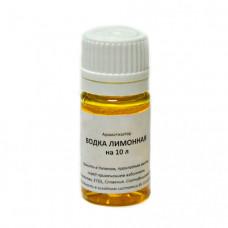 Вкусовой ароматизатор Водка лимонная на 10 л